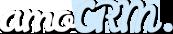 amoCRM. Синхронизация, интеграция и внедрение. Модули и скрипты